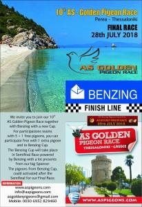 benzing_A5